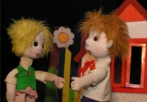 """16. augusts, pl.12.00, Jūrmalas parka Bērnu rotaļu laukumā """"Hallo, hallo!"""""""