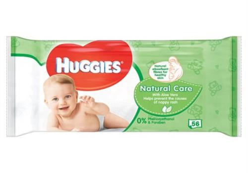 Atlaides Huggies produktiem veikalos Maxima