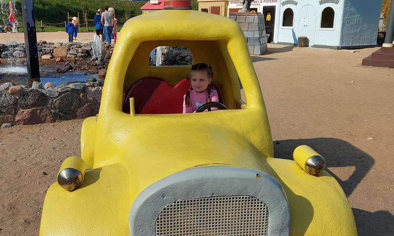 Atpūta ar ģimeni Avārijas Brigādes parkā