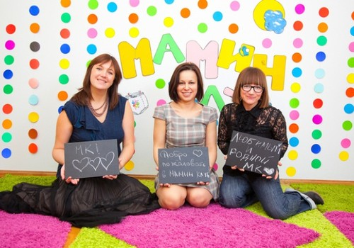 APSVEICAM: Portālam Maminklub.lv jau 5 GADI!