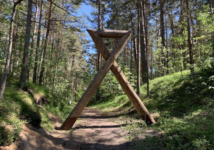 "VASARAS GIDS: Dabas parks ""Bernāti"""