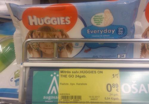Veikalā Maxima IZPĀRDOŠANA Huggies® On The GO mitrajām salvetēm!