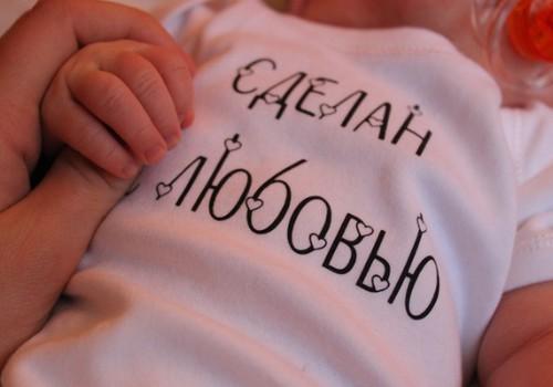 SABĪNE: Attīstām jaundzimušā dzirdi