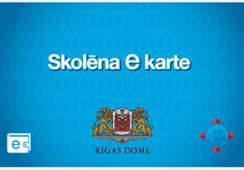 Ko domājat par jauno e-karti Rīgas skolēniem?