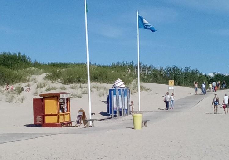 """Ventspils zilā karoga pludmale. Dienvidu mols. Zvejas kuģis """"Azova"""""""