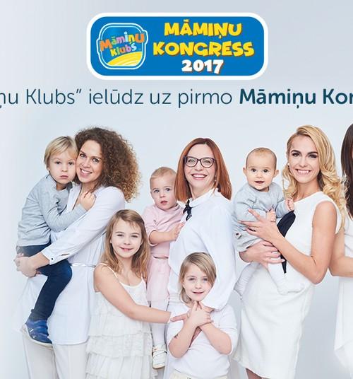 """""""Māmiņu Klubs"""" aicina uz lielo Māmiņu Kongresu 25.novembrī!"""