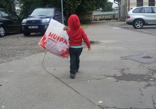 PASTEIDZIES! Atlaides Huppa precēm!