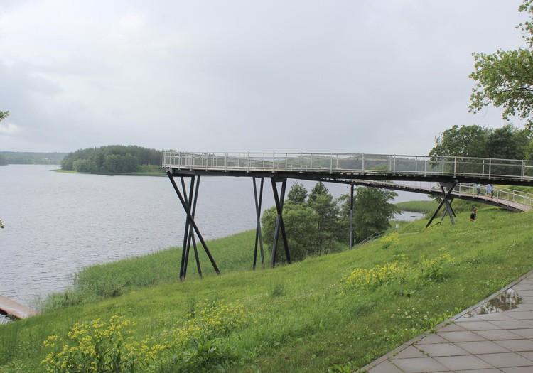 Zarasai ponorāmas tilts (Lietuva)
