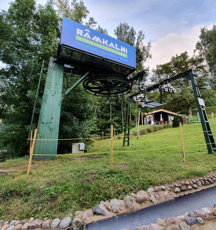 Atpūtas un atrakciju parks Rāmkalni