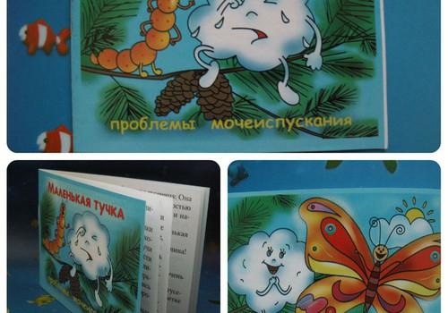 """Alīnas dienasgrāmata: UFR, """"mazais mākonītis"""" un salauztais krāns"""