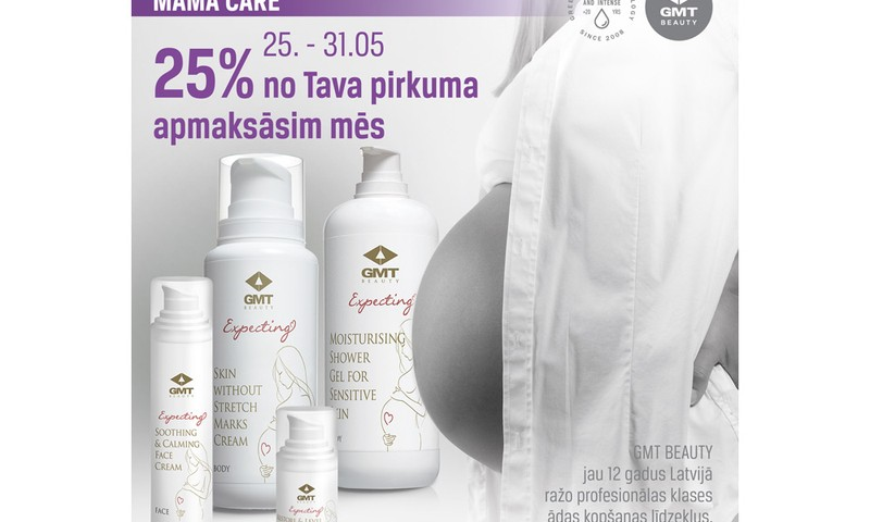 GMT Beauty topošo māmiņu produktiem atlaides līdz 31.maijam!