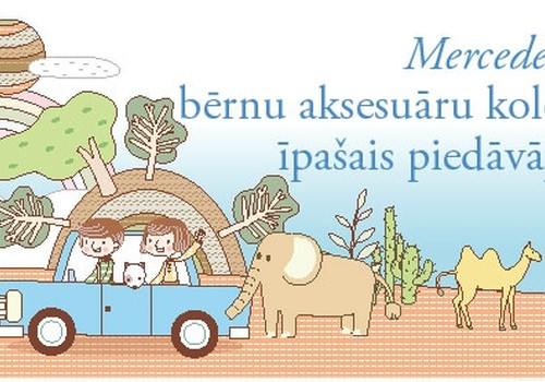 Mercedes-Benz bērnu aksesuāru kolekcijas īpašais piedāvājums!