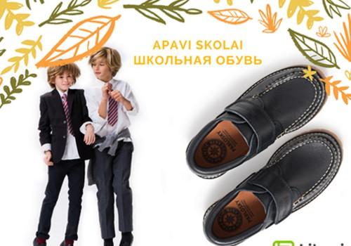 Parādi un pastāsti par sava bērna rudens apaviņiem un laimē kinētiskās smiltis!