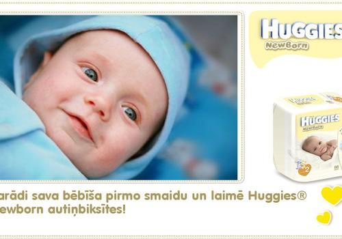FACEBOOK KONKURSS: izveido atklātnītes, kurās redzams tava mazuļa pirmais smaids!