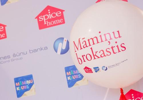 Ņem zīmoglapiņu uz t/k Spice Home Māmiņu Brokastīm un novembrī laimē lieliskas balvas