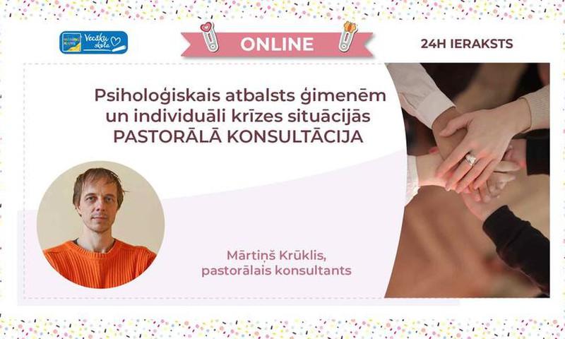 Māmiņu Klubs piedāvā: psiholoģiskais atbalsts ģimenēm un individuāli krīzes situācijās!