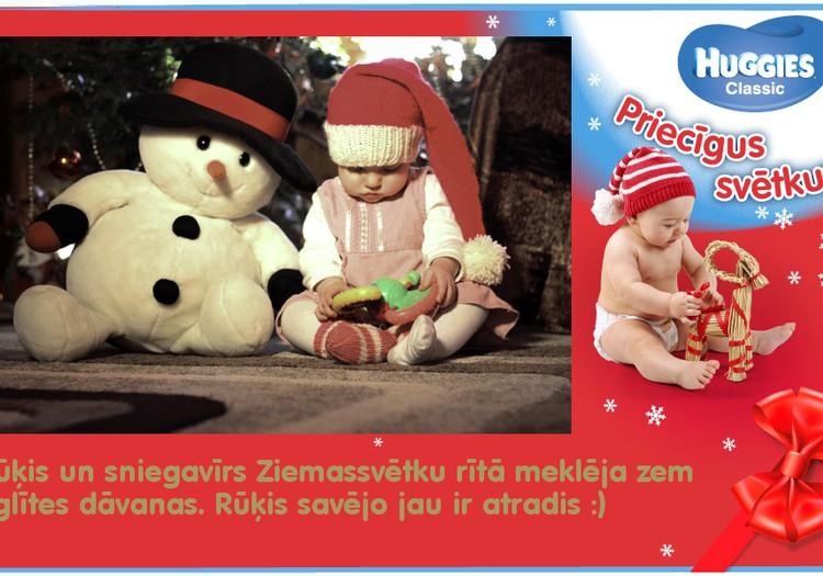 Rūķis un sniegavīrs