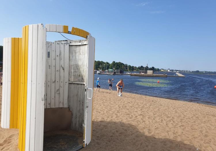 Ķīpsalas pludmale