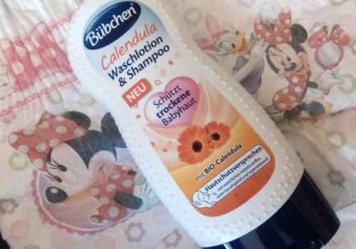 Bubchen mazgāšanās līdzeklis ar kliņģerīti - labs palīgs sausas ādas kopšanā!