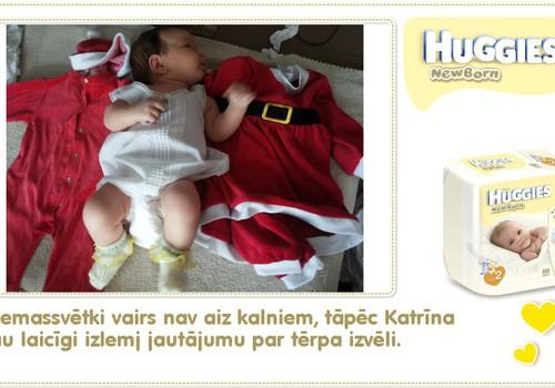 Katrīna aug kopā ar Huggies® Newborn: 41.dzīves diena