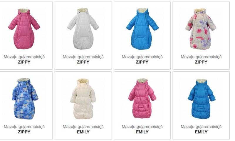 Huppa - tie ir arī apģērbi bērniņam no dzimšanas