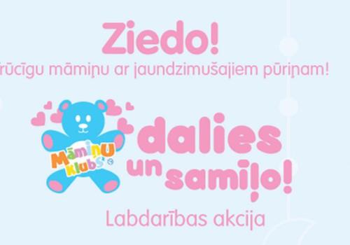 ViKrEm īpašā veidā atbalsta jaundzimušo labdarības akciju! Piedalies ŠONEDĒĻ!