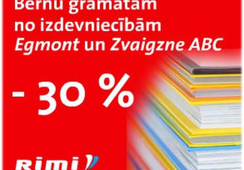 Pērc Zvaigzne ABC grāmatas par 30% lētāk!