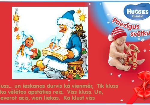 Lai Ziemassvētki nāk ar prieku
