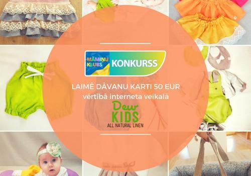 Facebook KONKURSS: Laimē 50 EUR dāvanu karti interneta veikalā Dew KIDS!