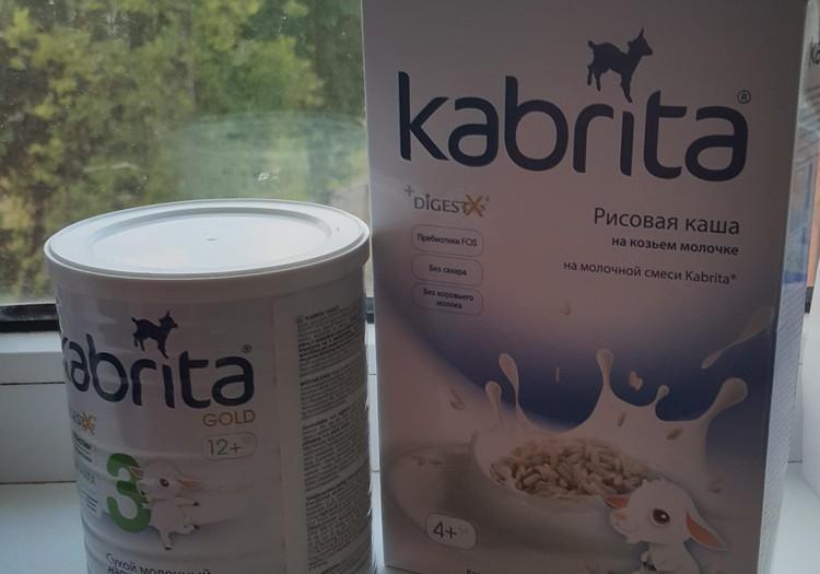 Testējam gardos Kabrita produktus