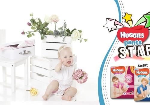 Facebook KONKURSS: Laimē NUK Hello Kitty Active mācību pudelīti!