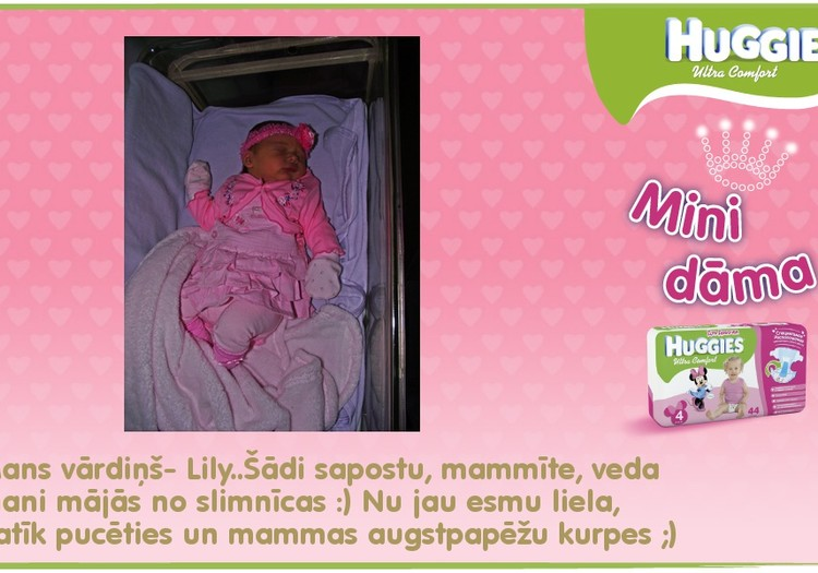 Mūsu mini dāmiņa :)