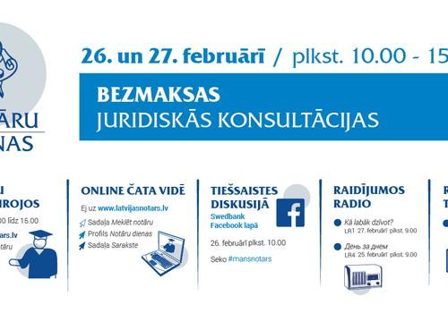 Notāru dienās bezmaksas konsultācijas visā Latvijā. Pajautā par nākotnes pilnvarojumu!