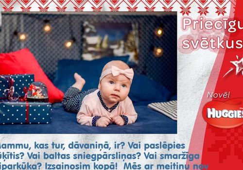 Mīlīgie Ziemassvētki