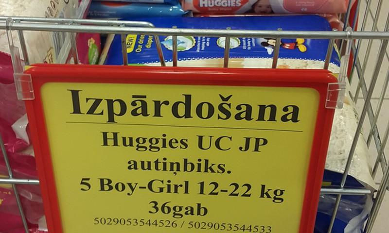 """Huggies Ultra Comfort"" – tikai par 6 EUR!"