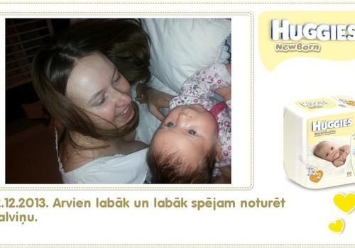 Katrīna aug kopā ar Huggies® Newborn: 45.dzīves diena