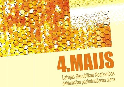 Sveicam Svētkos mūs visus un Latviju!
