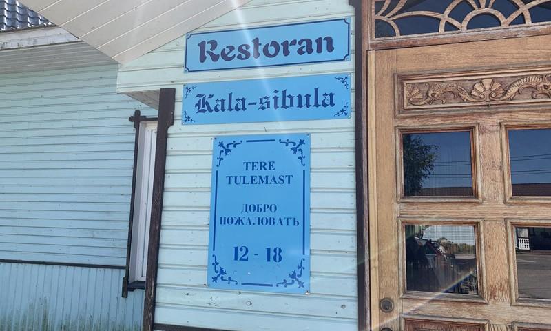 """VASARAS GIDS: Restorāns """"Kala-sibula"""" pie Peipusa ezera Igaunijā"""