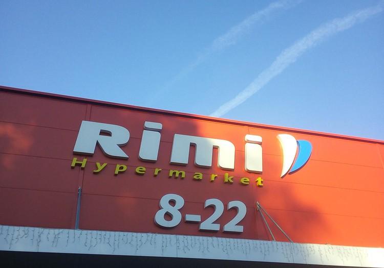 Hipermārketā Rimi līdz 5.septembrim ATLAIDE Huggies produkcijai