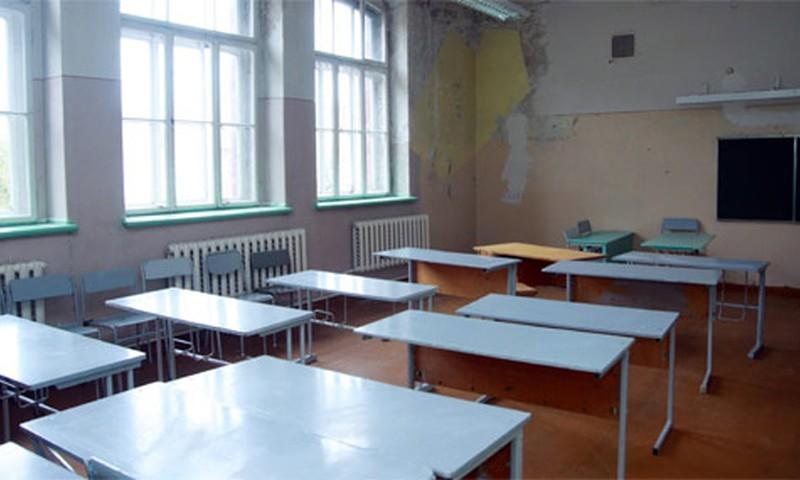 Karantīnas dēļ slēgta skola Jelgavā