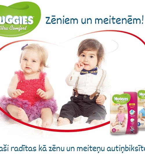 Huggies® Ultra Comfort - īpašas  zēnu un meiteņu autiņbiksītes