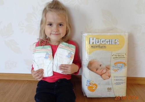 Maniem bērniem tikai Huggies!