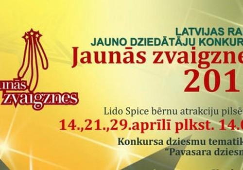 """Piedalies dziedātāju konkursā """"Jaunās zvaigznes 2012"""""""