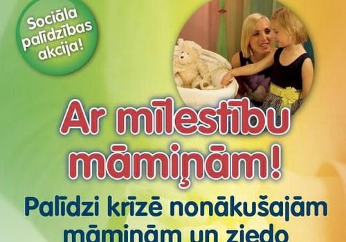 """Labdarības akcija - """"Ar mīlestību māmiņai"""": gaidām ziedojumus t/c Riga Plaza"""