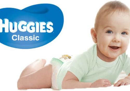 Pirmā veicināšanas balva no Huggies® Classic ir šeit!